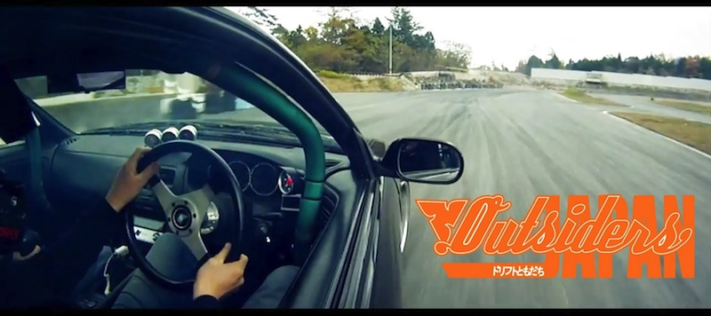 DLEDMV_Drift_outsiders_japan_inside