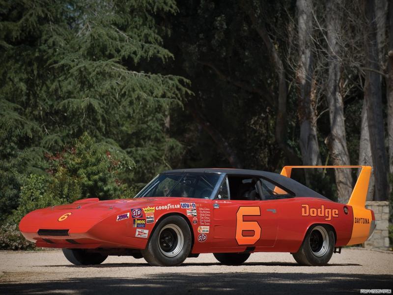 DLEDMV Dodge Daytona 68 005