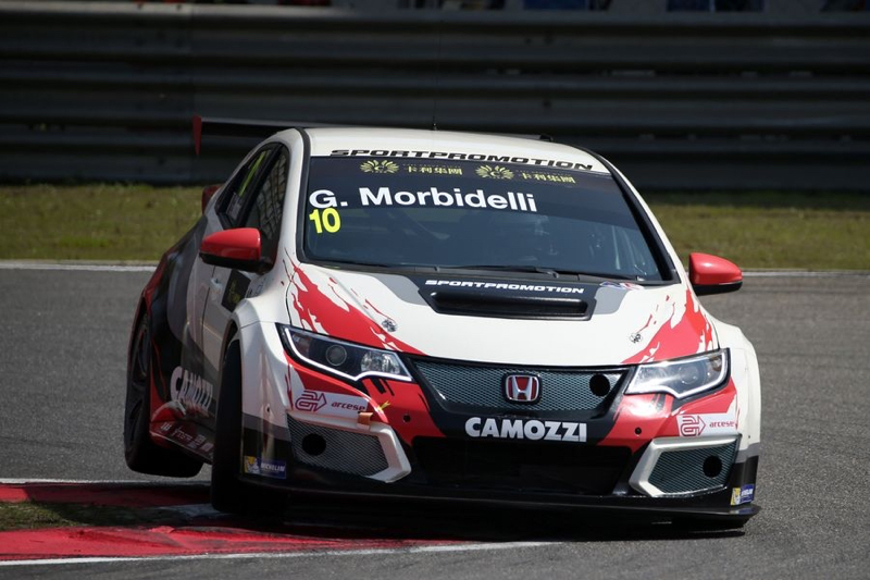 DLEDMV - Honda Civic TCR JAS Motorsport - 01