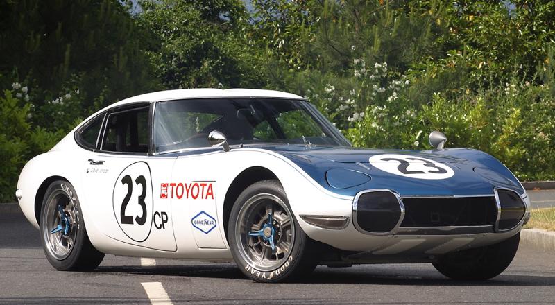 DLEDMV - Toyota GT86 Vintage racing color - 36