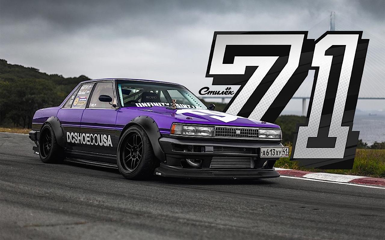 "Toyota Cresta Swap 2JZ... ""Purple Rocket"" De L'essence"