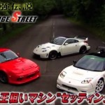 "Hot Version : ""Touge shake down"" - Gallery 180 SX vs Amuse 350 Z vs Route KS NSX-R"