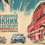 """OnlyDropped Pic Nic"" - Stance & AirRide made in Russie"