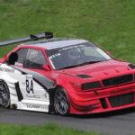 Hillclimb monster : Audi S2 R Quattro E1 !