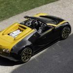 Bugatti Veyron série limitée unique ! Jusqu'où iront ils ?! 4