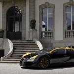 Bugatti Veyron série limitée unique ! Jusqu'où iront ils ?! 2