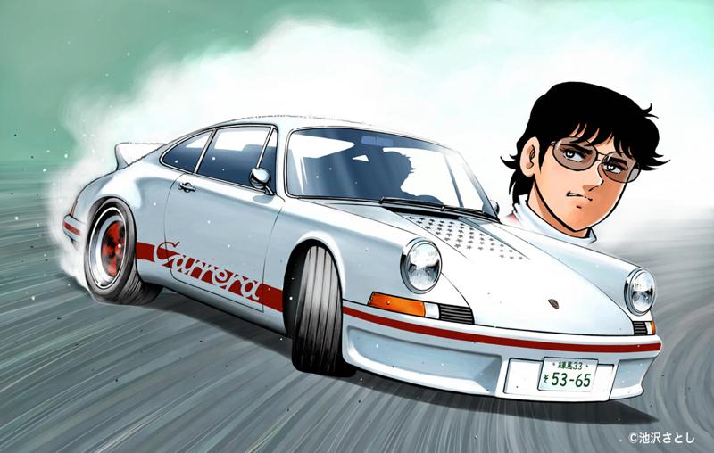 DLEDMV Best Motoring Circuit Ookami03