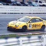 JTCC '95 : Ready to Fight ! 2