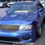Nissan Cima Y33 – Hella… Quoi ?