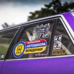 "Toyota Cresta swap 2JZ... ""Purple Rocket"" 39"