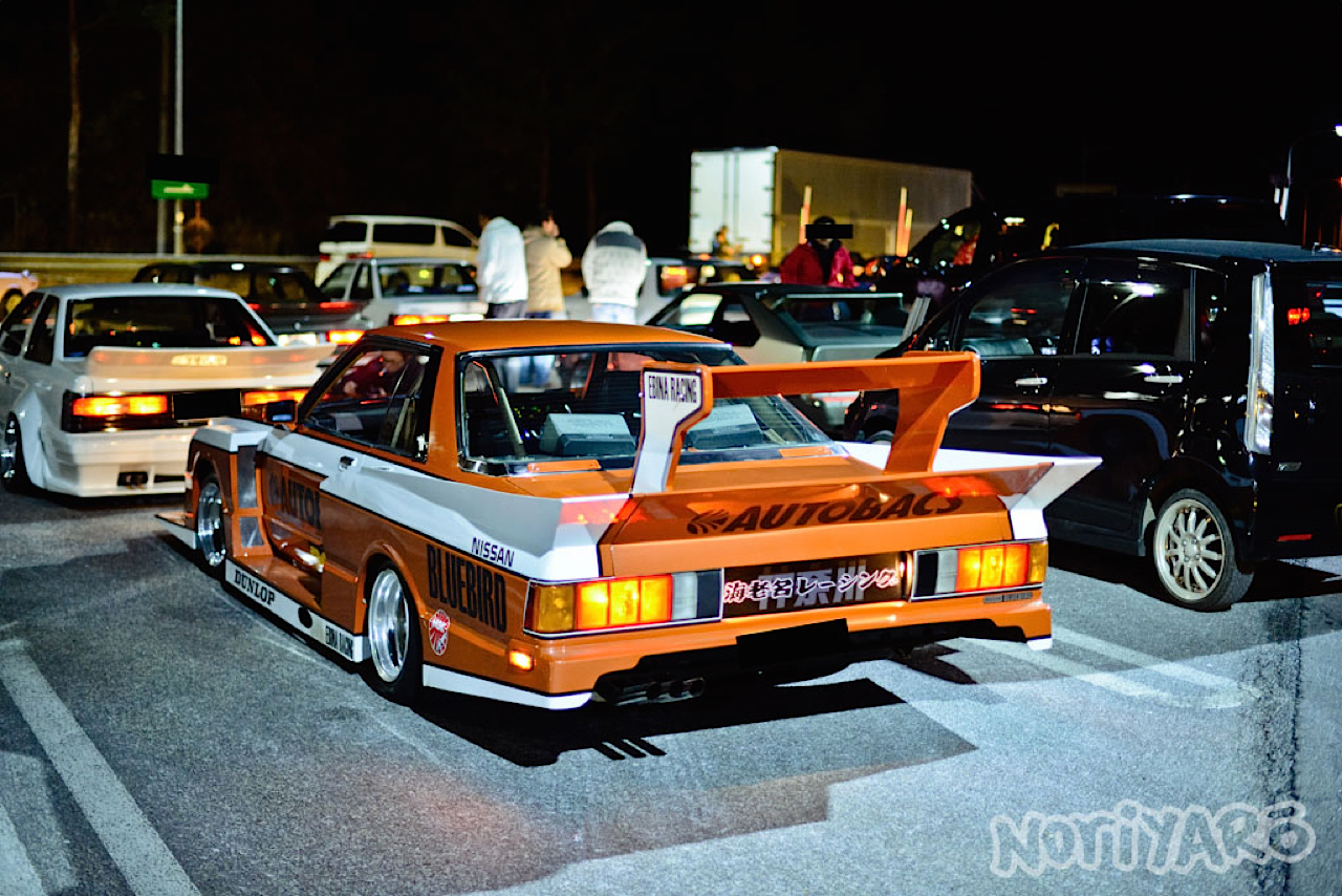 Bosozoku Nights : On fout l'bordel ! 15