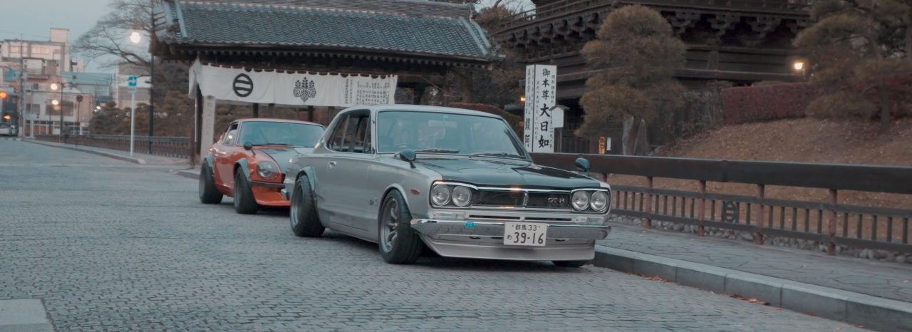 Datsun 240Z & Nissan Hakosuka... Sortez les Kleenex ! 17