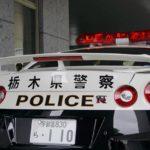 Nissan GTR... Si la police s'y met ! 21