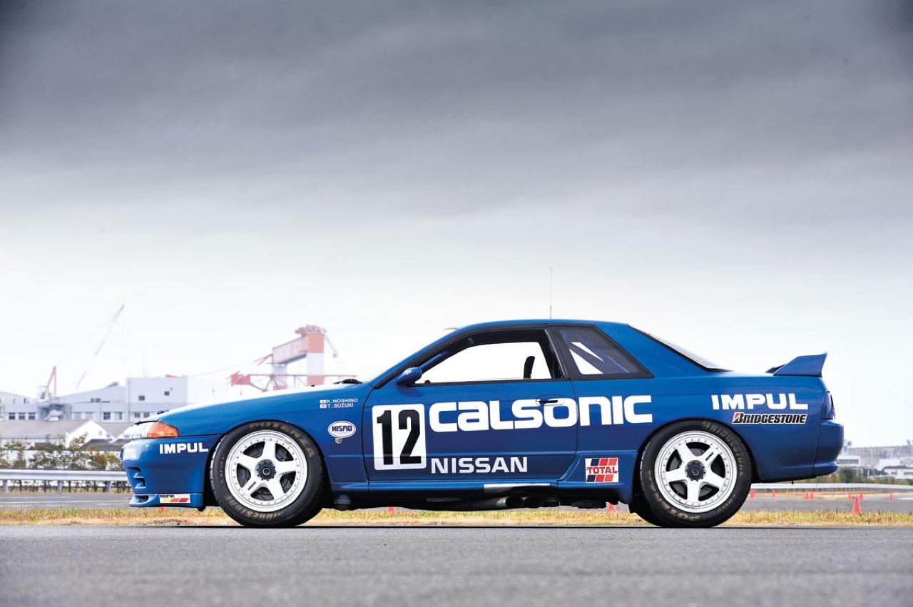Nissan Skyline R32 GTR Calsonic...  Godzilla attack ! 6