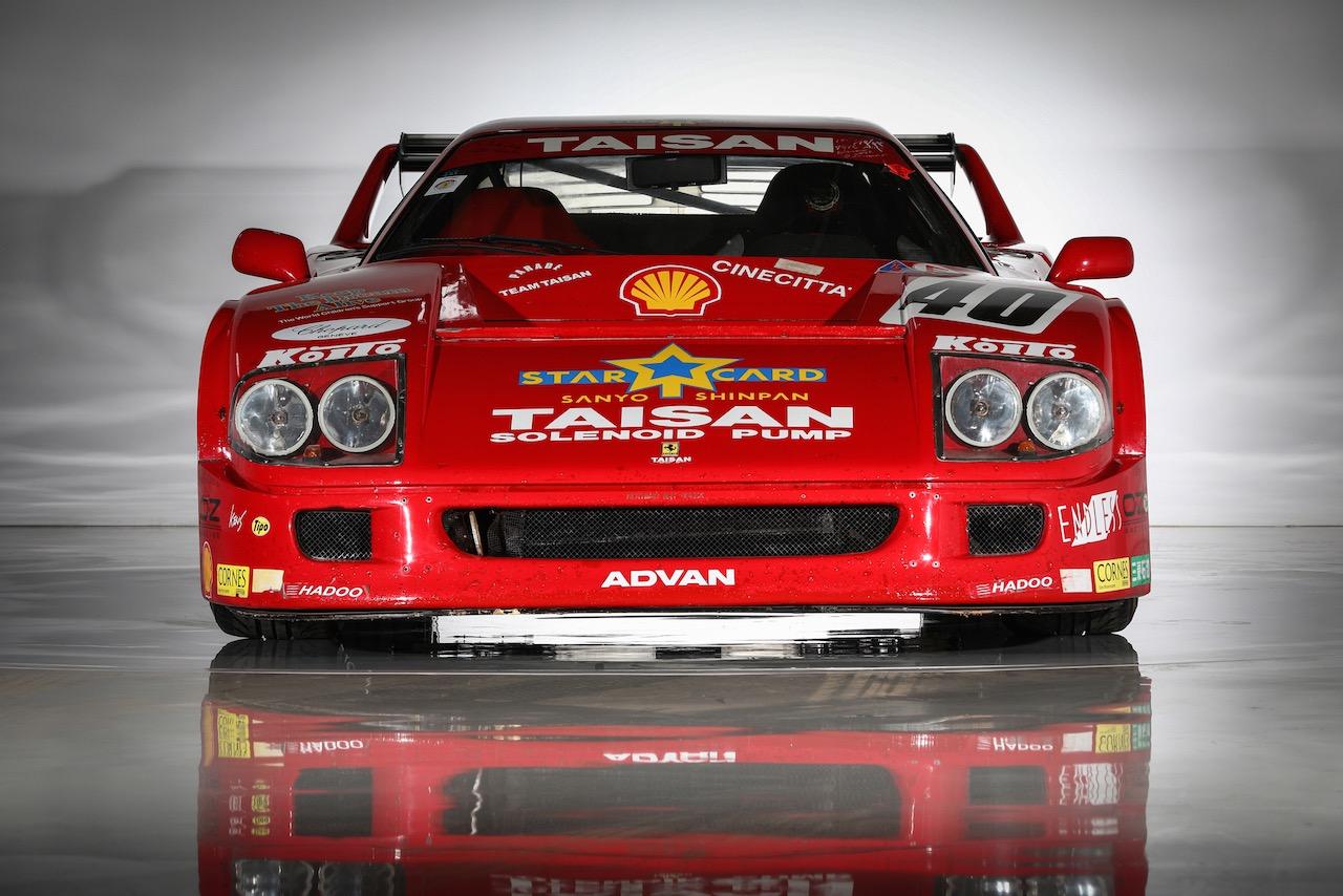 Ferrari F40 JGTC Taisan Street Legal ! 29