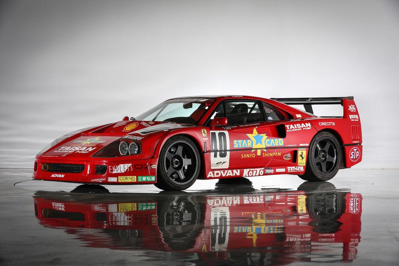 Ferrari F40 JGTC Taisan Street Legal ! 32