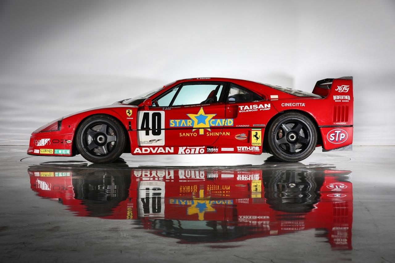 Ferrari F40 JGTC Taisan Street Legal ! 26