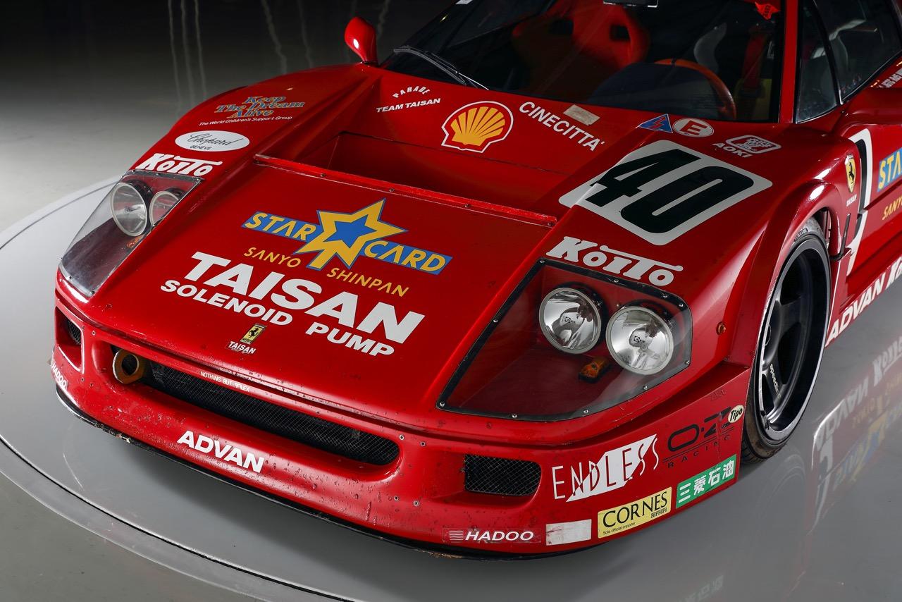 Ferrari F40 JGTC Taisan Street Legal ! 1