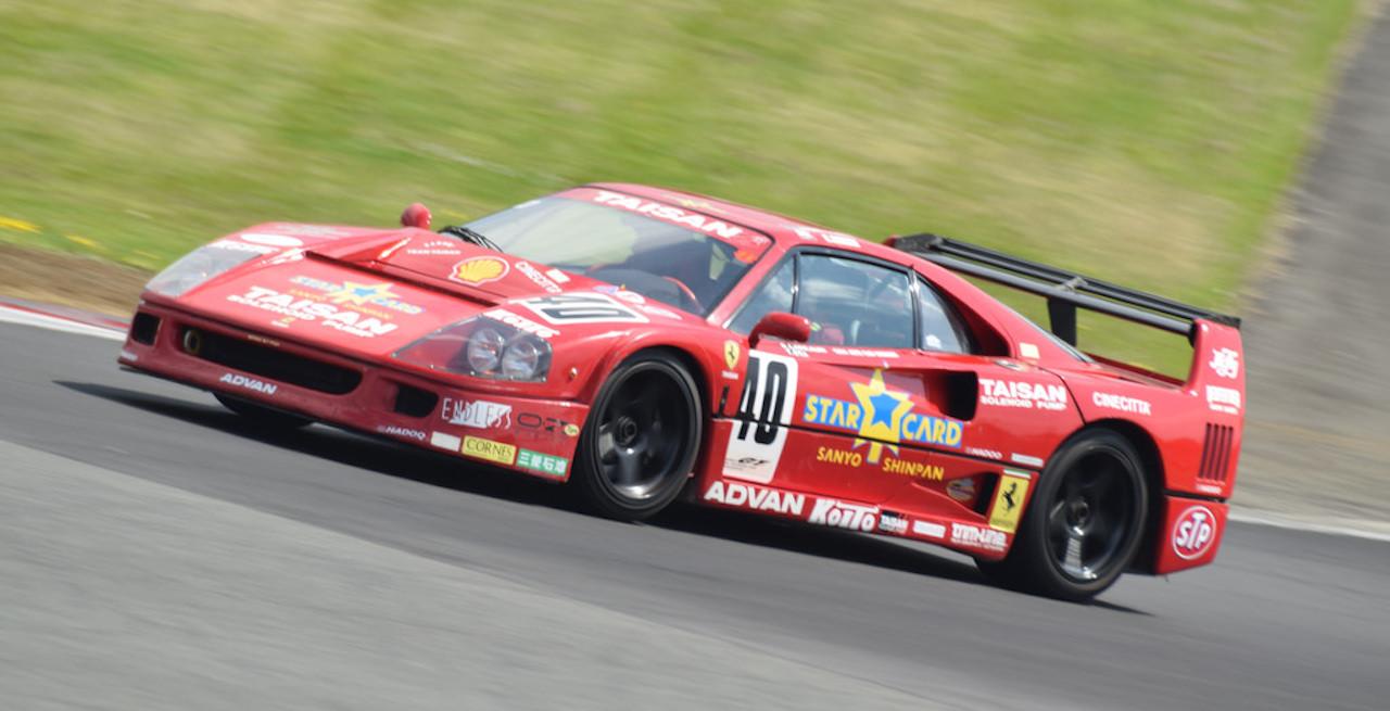 Ferrari F40 JGTC Taisan Street Legal ! 3