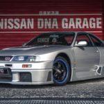 Nissan Skyline R33 LM... Quand Godzilla débarque dans la Sarthe !