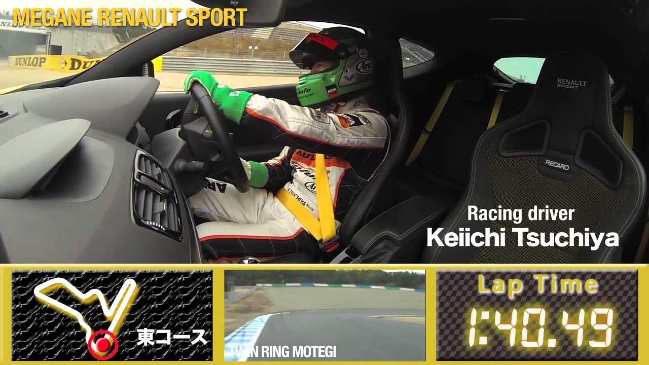 #Petrolhead - Keiichi Tsuchiya - Le Maître du drift ! 6