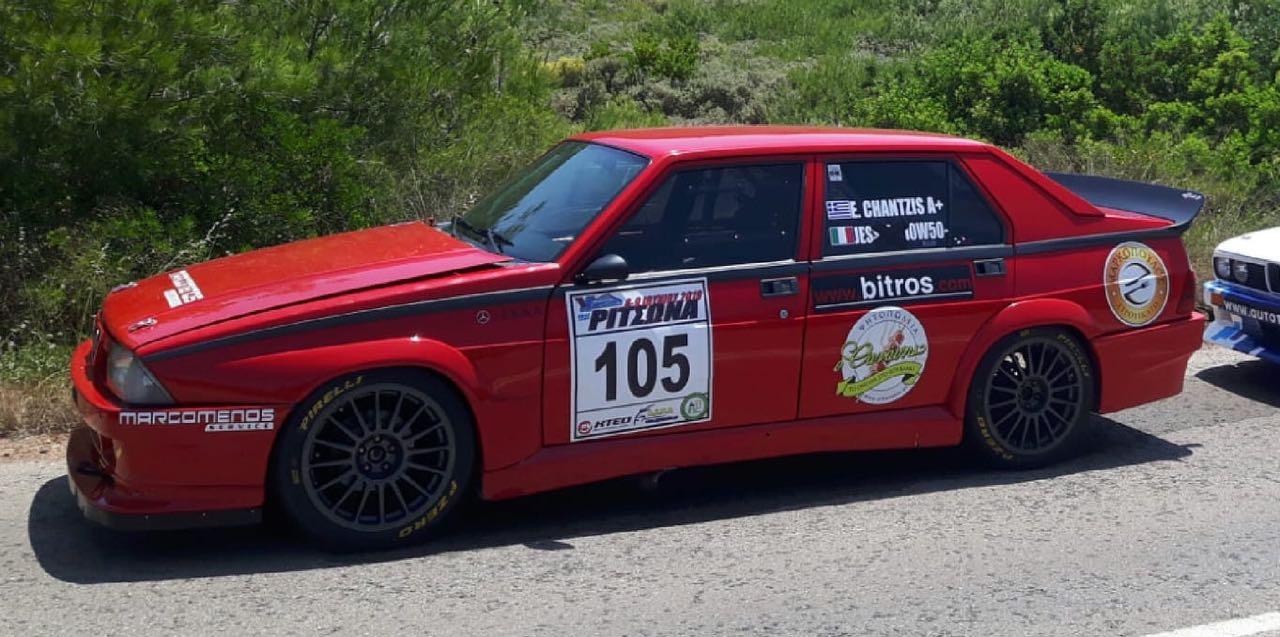 Hillclimb Monster : Alfa 75 Turbo... 410 ch dans l'derrière ! 7