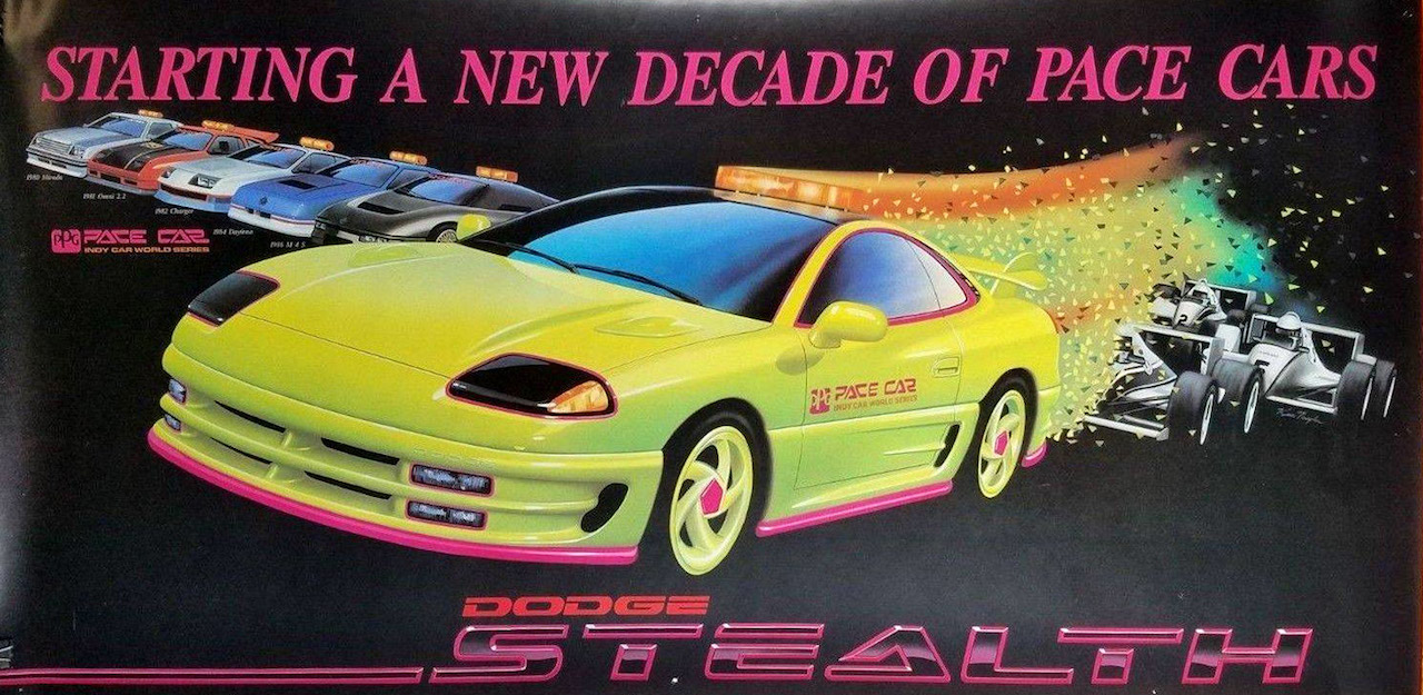 Les Pace Cars PPG 80's... Vous allez vous coucher moins con ! 1