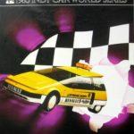 Les Pace Cars PPG 80's... Vous allez vous coucher moins con ! 32