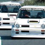 Honda City Turbo II + Motocompo - Combo Urbain Parfait ! 9