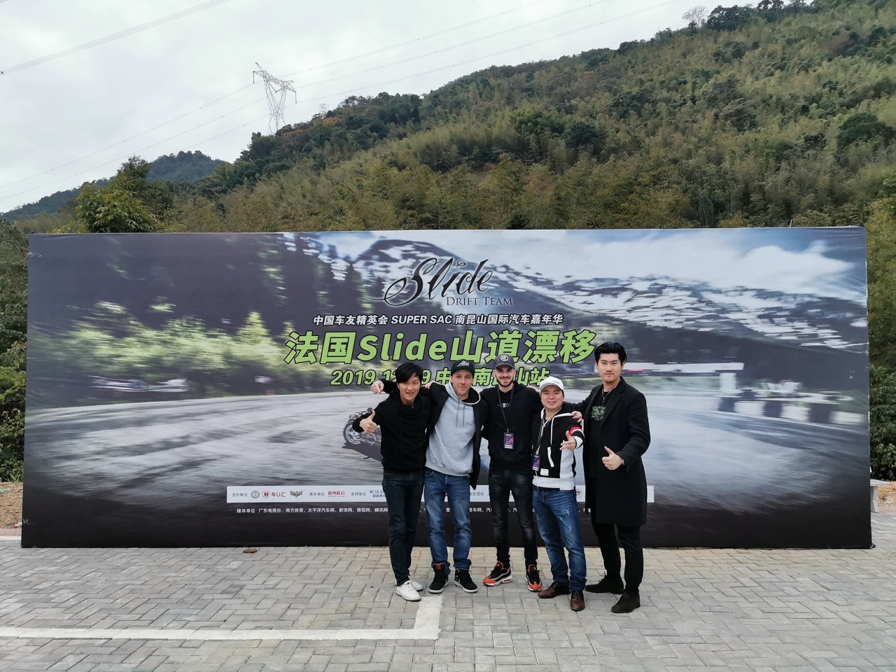 Mountain drift in China - Quand la Slide part en voyage ! 7