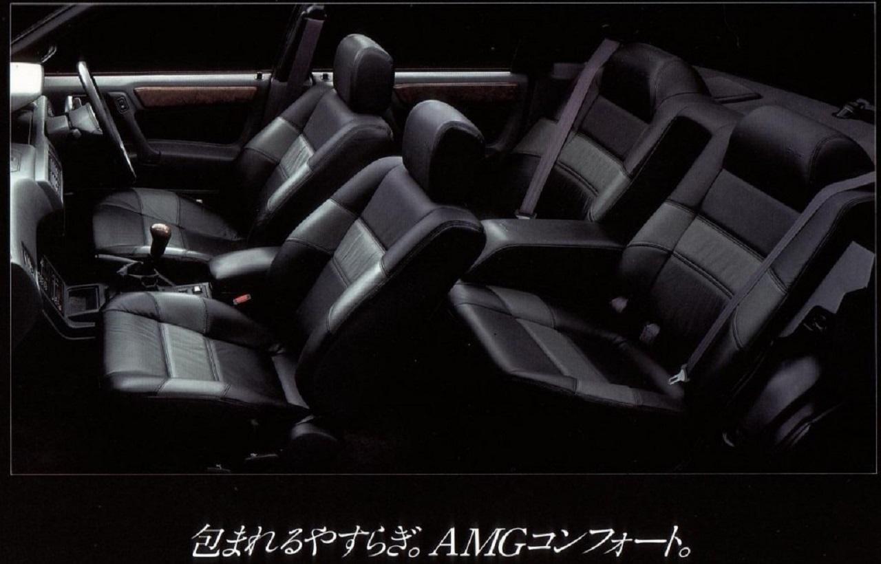 Mitsubishi Galant AMG - Juste une aventure... 14