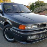 Mitsubishi Galant AMG - Juste une aventure...