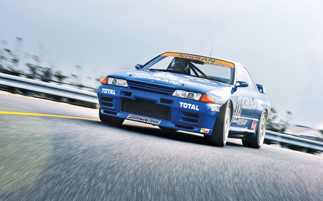 Nissan Skyline R32 GTR Gr.A : Godzilla en jogging !