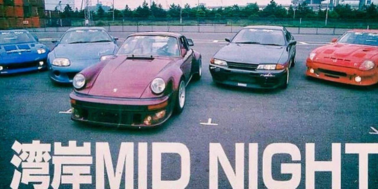 Yoshida Specials 930 Turbo, la Blackbird du Mid Night Club 1